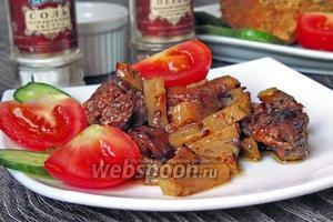 Говядина запечённая с помидорами и кольраби