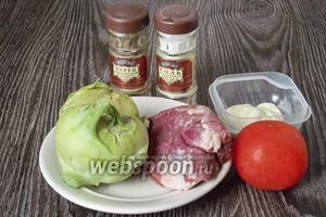 Для приготовления говядины, запечённой с помидорами и кольраби, вам понадобится кольраби, помидоры, говядина, майонез, соль и перец чёрный молотый.