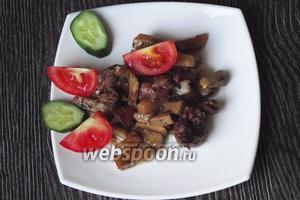 После блюдо можно подавать на стол с овощами. Приятного аппетита!