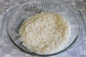 Замочить плов, промыть несколько раз и сварить любым способом до полуготовности. Я готовила  рис в микроволновке .