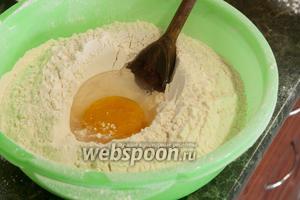 Сделаем углубление и добавим свежее гусиное яйцо.