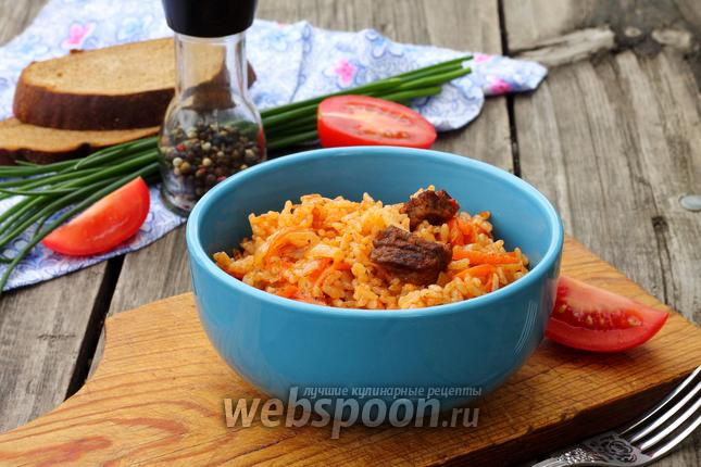 Фото Плов томатный