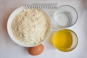 Для теста берём самые обычные продукты: муку, яйцо, воду и масло оливковое.