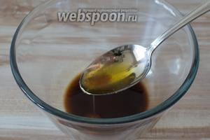 Добавьте оливковое масло.