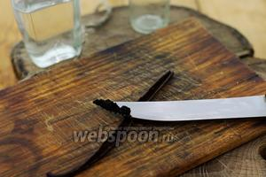 Стручки ванили разрежьте по всей длине пополам. Аккуратно соберите ароматные семена.