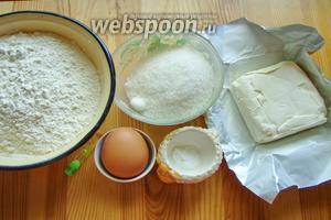 Подготовим ингредиенты для теста: муку, сахар, соду, яйцо, лимонную эссенцию и маргарин.
