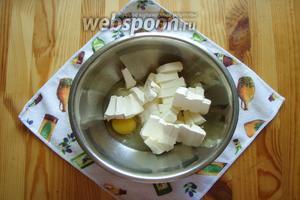 В глубокую миску отправляем сахар, кусочками нарезанный маргарин, яйцо и эссенцию, и при помощи венчика взбиваем всё это дело в однородную массу.