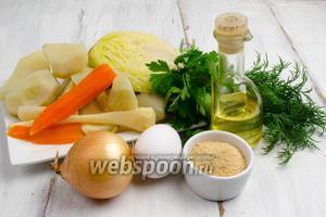Чтобы приготовить котлеты, нужно взять отварные овощи после приготовления бульона, как в рецепте  борща со щавелем и свёклой , пастернак, сельдерей, морковь, лук, картофель, капусту; укроп, петрушку и перья молодого чеснока,  лук, яйцо, манную крупу, масло подсолнечное, панировочные сухари.