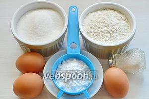 Для приготовления печенья берём яйца, сахар, сахарную пудру, ванильный сахар, соль, муку.