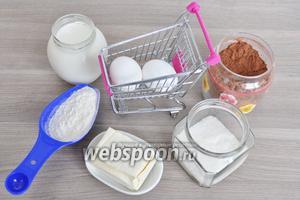 Для приготовления капкейков приготовим яйца, сахар, какао, йогурт, мука, масло, разрыхлитель.