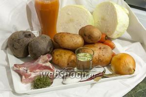 Вымоем все овощи и мясо, которые нам пригодятся для приготовления борща.
