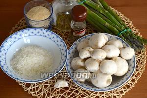 Ингредиенты — зёленая спаржа, шампиньоны, зубчик чеснока, планировочные сухари, тёртый сыр пармезан, зелень петрушки, оливковое масло, соль и перец по вкусу.