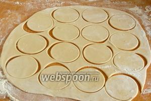 Раскатайте тесто в пласт толщиной около 0,2-0,3 см. Вырежьте круглые заготовки.