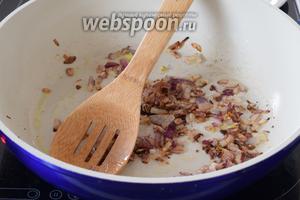 Нарезанный лук поджарим немного на горячем масле около 2 минут.
