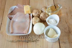 Для приготовления необходим кальмар, шампиньоны, репчатый лук, сливочное масло, сметана, твёрдый сыр, тимьян сухой, чёрный молотый перец, соль, шампанское.