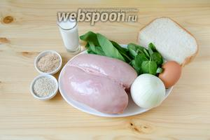 Для приготовления котлет нам понадобится куриное филе, пучок черемши и пучок шпината, ломтик хлеба, молоко, яйца, крупная головка репчатого лука, панировочные сухари, а также соль и перец.