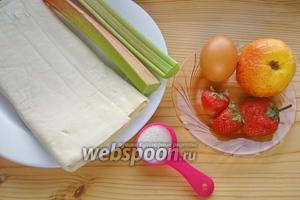 Надо слоёное тесто, ревень, клубника, яблоки, сахар и яйцо.
