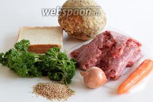Подготовим ингредиенты: говяжий фарш, корень сельдерея, морковь молодую, лук, петрушку свежую, белый хлеб (тостовый), специи, кунжут белый и говяжий бульон.