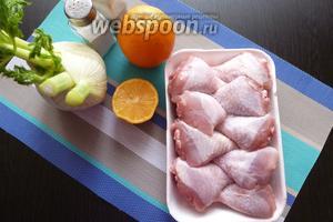 Подготовим продукты для нашего блюда: апельсин, курица, лимон, фенхель, перец, сахар, соль.