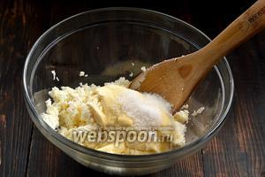Добавить к творогу сливки, ванильный сахар. Соединить до образования однородной массы.