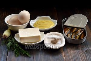 Для работы нам понадобится плавленный сыр, яйца, майонез, шпроты в масле, укроп, репчатый лук, соль, перец.
