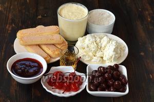 Для работы нам понадобится свежий нежный некислый творог, жирные сливки, сахар, печенье Савоярди, коньяк, вишнёвый сок, консервированная вишня, коктейльная вишня.