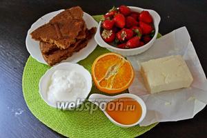 Приготовим все необходимые ингредиенты: бисквитный корж (или крошку), апельсин (у меня 0,5 очень большого апельсина), жидкий мёд, свежую клубнику, творог и йогурт.