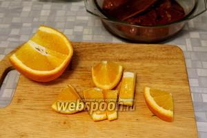 Апельсин нарезать крупными полудольками,