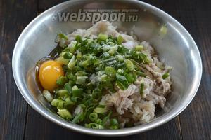 Добавить нарезанный зелёный лук, соль, перец, яйцо.