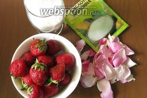 Клубника, сахар и лимонная кислота, лепестки чайной розы. Количество розы опционно. Сахар можно уменьшить до 1 кг.