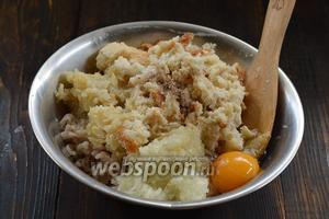 Добавить отжатый батон, яйцо, тушёный и сырой лук. Приправить солью и перцем.