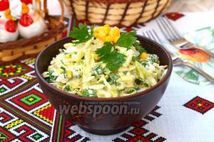 Салат из молодой капусты с кукурузой и плавленым сыром