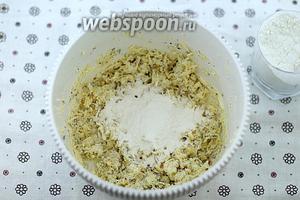 Подсыпьте маленькими порциями просеянную пшеничную муку.