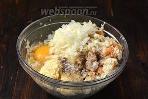 Соединить рыбу, яйцо, отжатый от молока батон, лук, сливки. Сдобрить солью и перцем.