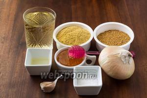 Как приготовить дижонскую горчицу