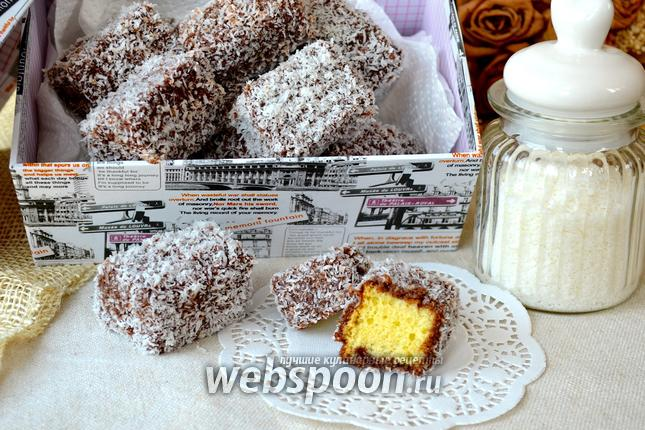 Фото Австралийское пирожное Ламингтон