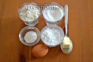Ингредиенты для бисквита: яйца, сахар, мука, картофельный крахмал, разрыхлитель и сливочное масло.