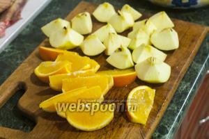Апельсины режем дольками, яблоки — крупно, на 8 частей, оставляя серединки с косточками (для аромата).
