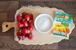 Для приготовления клубничного желе подготовим клубнику, воду, агар-агар и сахар.