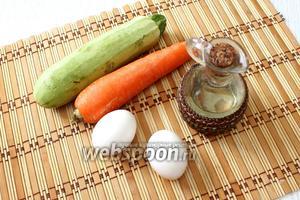 Для приготовления яичницы нам понадобятся яйца куриные, цукини или кабачок, соль, морковь и масло растительное.