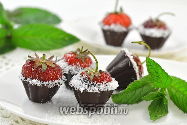 Фото Клубника в шоколаде