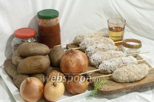Через 20 минут или на другой день, когда вы соберётесь готовить это блюдо, достаньте замороженные кебабы. Подготовьте картофель, лук репчатый, гранат, томатный соус (у нас сацебели), соль, сухую аджику или хлопья чили, растительное масло, свежий базилик.