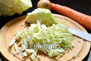Нарезать или нашинковать капусту.