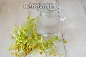 Чтобы приготовить липовый чай, необходимо взять сухие соцветия липы и воду очищенную.