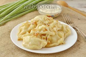 Готовые вареники с картошкой перемешать с репчатым луком, с маслом, на котором он жарился. Подавать тёплыми со сметаной.