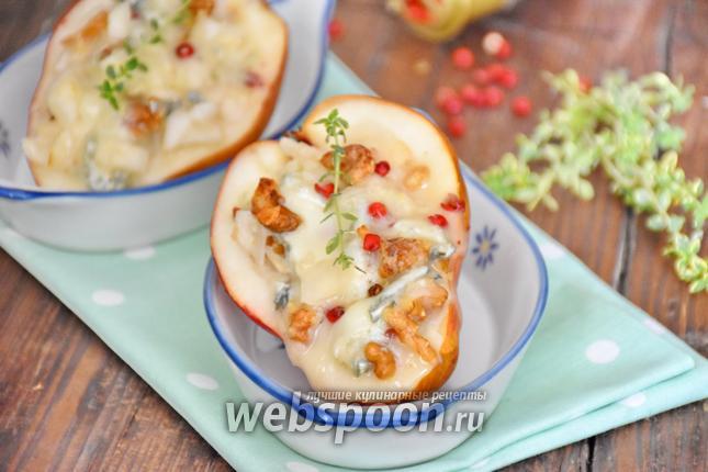 Фото Груши, запечённые с сыром горгонзола и грецкими орехами