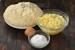 Для работы нам понадобится готовое  сдобное дрожжевое тесто на пахте , яйцо, консервированный ананас, кокосовая стружка.