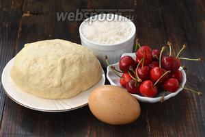 Для работы нам понадобится  сдобное дрожжевое тесто , свежая черешня, сахар, яйцо.