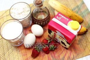 Для приготовления торта нам понадобятся яйца куриные, сахар, молоко, масло растительное, бананы, мука пшеничная, сливки для взбивания, клубника, лимонный сок, холодная кипячённая вода и желатин.