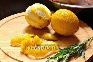 С лимона нужно снять ножом цедру, стараясь не срезать белую часть. Затем лимоны нарезать толстыми ломтиками. Сначала нарежьте только 1 лимон. Возможно хватит 1. Но цедру в любом случае снимаем с 2 лимонов.